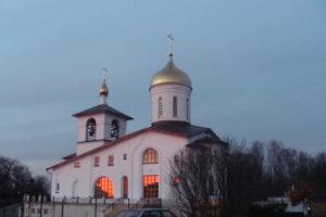 Православный центр образования во имя Св. Царственных мучеников